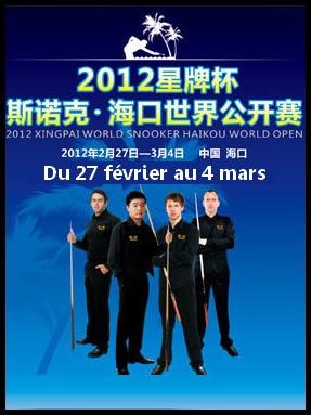 Star Xing Pai Haikou World Open