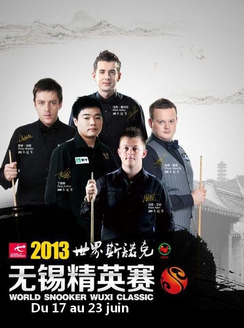 Sports Lottery Cup Wuxi Classic