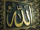 ALLAH ♥ ..