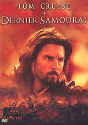 Le dernier samourai