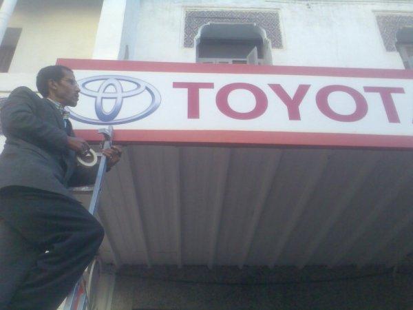 Voici mes dérnièrs travailles ..........GSM : 06 64 56 35 87 Rachid Soyez les Bienvenue ...