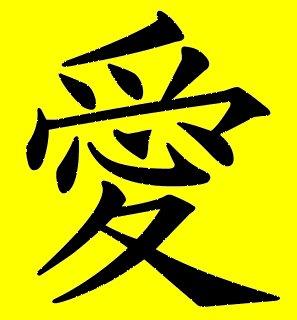 mon japan sky =D