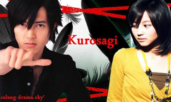 Kurosagi (japonais)