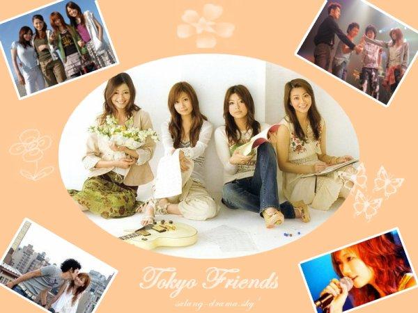 Tokyo Friends (japonais)