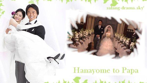 Hanayome to Papa (japonais)