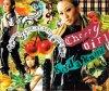 Cherry Girl (film japonais)