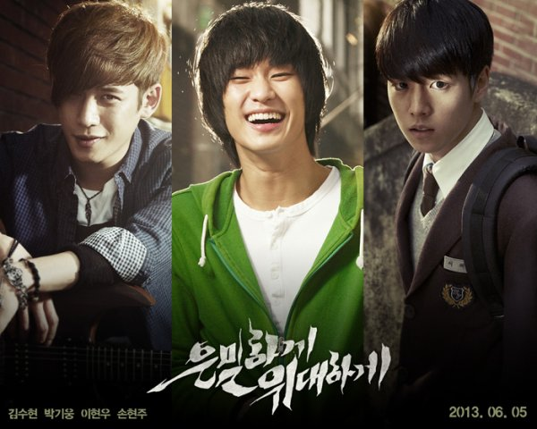 Secretly Greatly (film coréen)