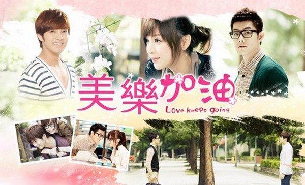 Love Keeps Going (taiwanais)