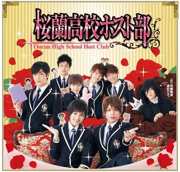 Ouran High School Host Club (japonais)