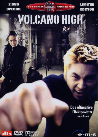 Volcano High (film coréen)