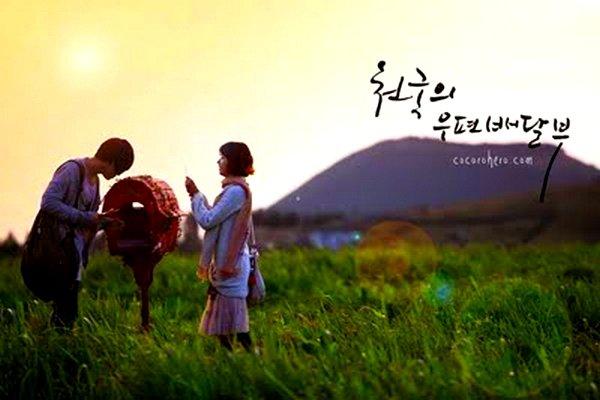 Heaven's postman (film coréen)