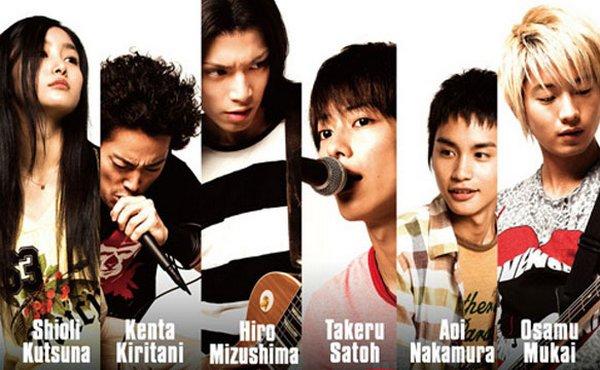 Beck (film japonais)