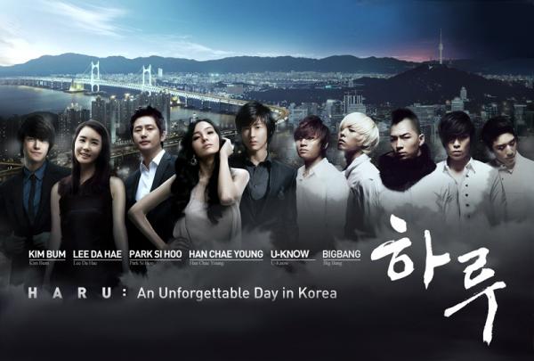 Haru : An Unforgettable Day in Korea (film coréen)