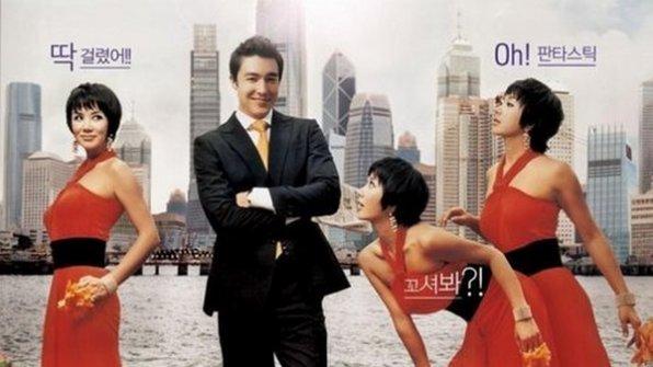 Seducing Mr. Perfect (film coréen)