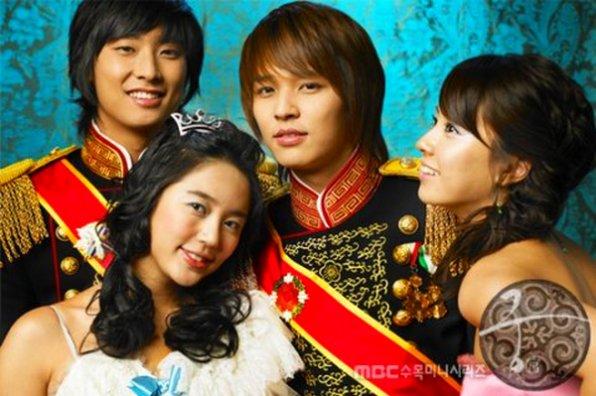 Goong - Princess Hours (coréen)