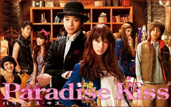 paradise kiss film japonais des dramas des films et de la musique. Black Bedroom Furniture Sets. Home Design Ideas