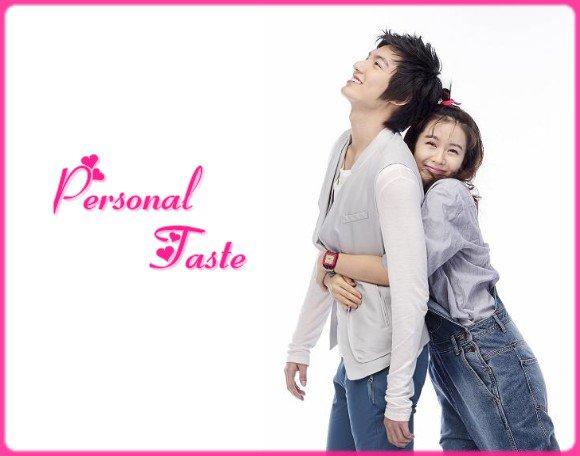 Personal taste (coréen)