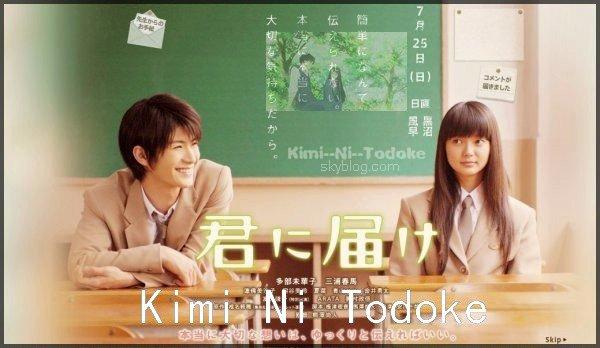 Kimi ni Todoke (film japonais)