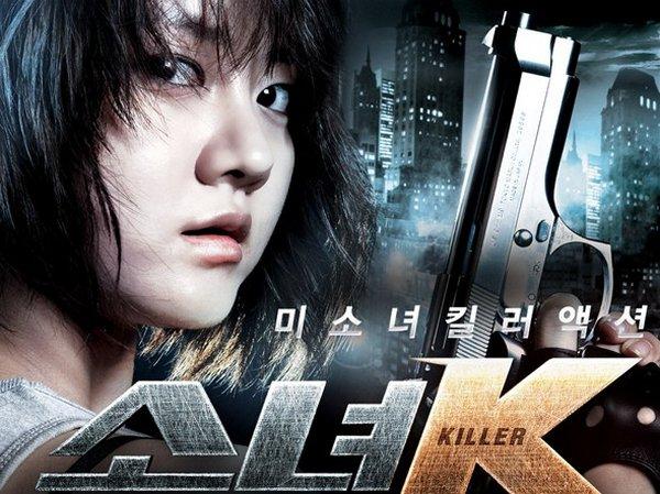 Killer Girl K (coréen)