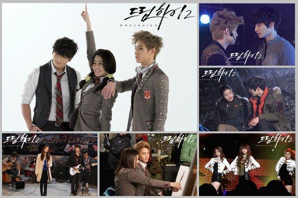 Dream High 2 (coréen)