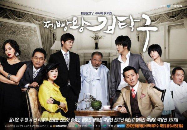 Baker King, Kim Tak-Gu (coréen)