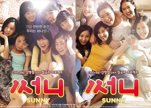 Sunny (film coréen)