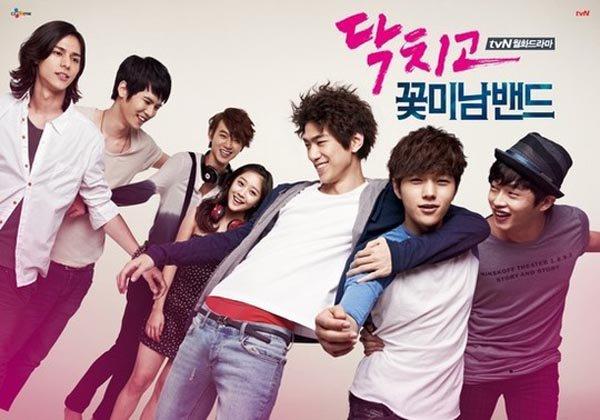 Shut Up ! The Flower Boy Band (coréen)