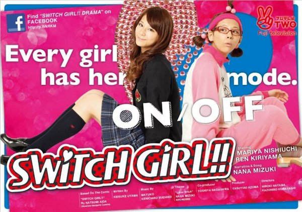 Switch Girl (japonais)