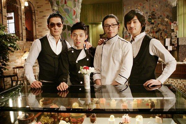 Antique Bakery (film coréen)