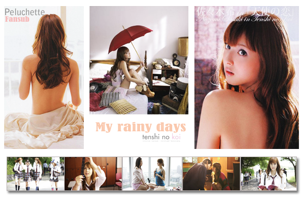 My Rainy Days (film japonais)