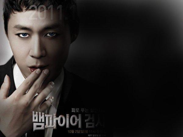Vampire porsecutor (coréen)