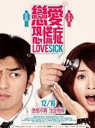 Lovesick (film taiwanais)