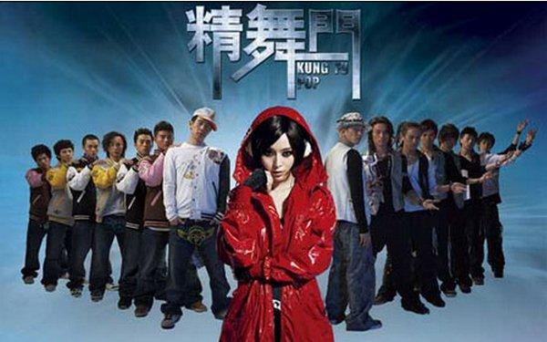 Kung Fu Hip Hop (film chinois)