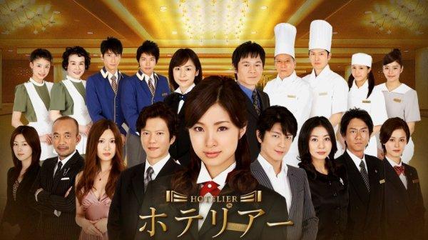 Hotelier (japonais)