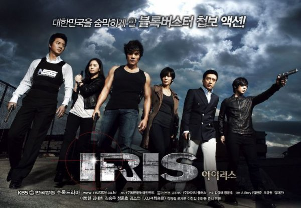 Iris (coréen)