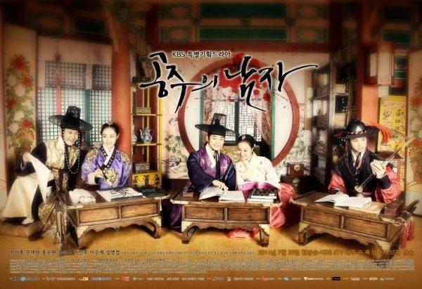 Princess'man (coréen)