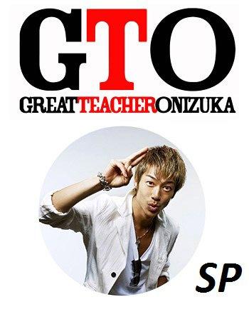 Great Teacher Onizuka 2012 SP (japonais)