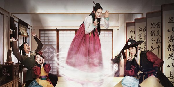 Arang and the Magistrate (coréen)