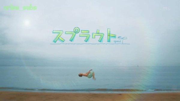 Sprout (japonais)