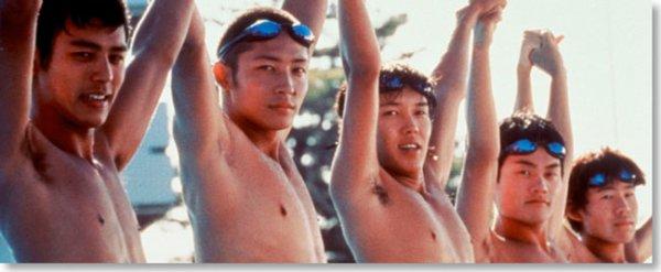 Water Boys (film japonnais)