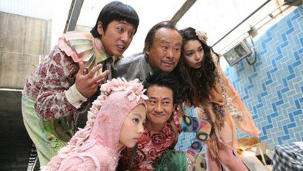 The Fox Family (film coréen)