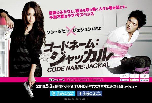 Code Name : Jackal (film coréen)