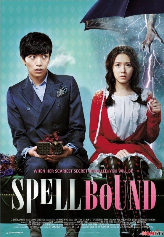 Chilling Romance (film coréen)