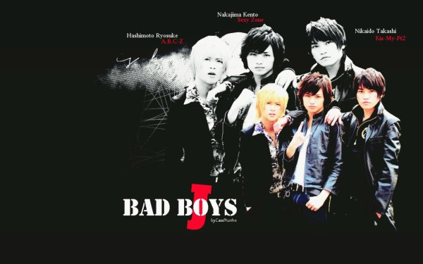 Bad Boys J (japonnais)