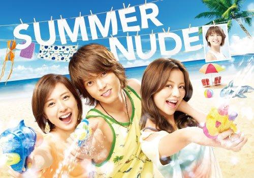 Summer Nude (japonnais)