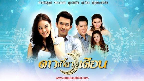 The Star Courts The Moon (thaïlandais)