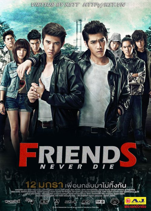 Friends Never Dies (film thailandais)
