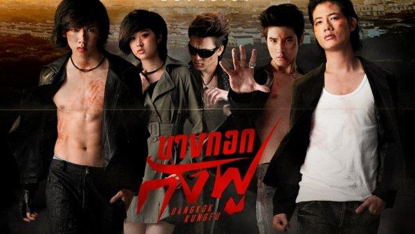 Bangkok Kung-Fu (film thaïlandais)
