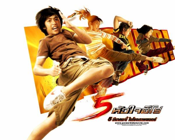 Power Kids (film thaïlandais vf)