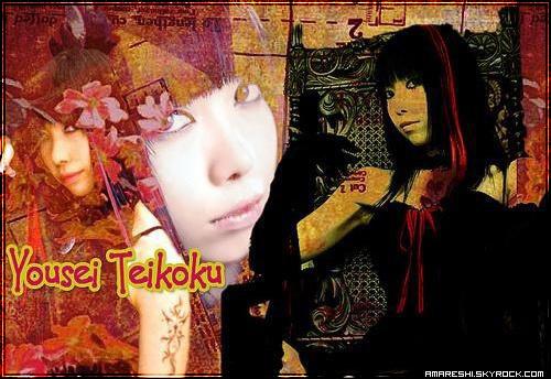 Yousei Teikoku
